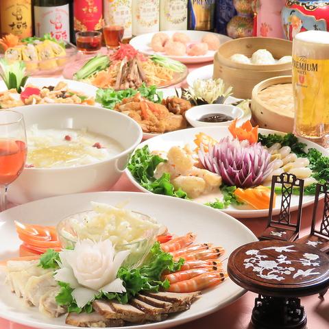 中華料理 六甲苑