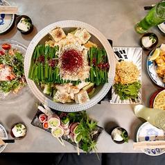 はかたや! 松江学園店のおすすめ料理2