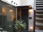 ミネバル 渋谷のグルメ