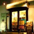 京成船橋駅徒歩6分/JR船橋駅徒歩8分【船橋/居酒屋/女子会/誕生日/飲み放題/女子会】