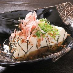 静岡屋寄せ豆腐 自家製出汁