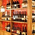 ボトルワインやスパークリングワインの総数なんと40種類以上!テーブル席の側にはたくさんのワインボトルの中から気になったワインを自由に選ぶこともできます♪あなたも『CONA』にくればワインに詳しくなれるかも☆★♪女子会にも大人のデートにもぜひお使いください☆