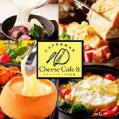 チーズカフェ アンド Cheese Cafe & 名古屋駅店