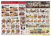 海鮮ダイニング 美喜仁館 高崎店のおすすめ料理2