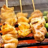 玉金 たまきん 六本木店のおすすめ料理2