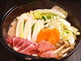 焼肉 貴闘力 浜松のおすすめ料理3