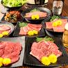 焼肉こいのぼり 玉島長尾本店のおすすめポイント2
