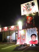 焼肉 貴闘力 浜松の雰囲気2