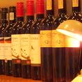 ワインやドリンクのラインナップに加え、お酒に合う新FoodMENUも是非お試し下さい!