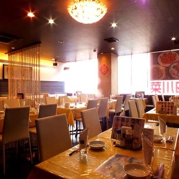 中国料理 膳坊の雰囲気1