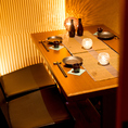 【扉付き完全個室】2~4名様のデート向き個室!自慢の嬉しい個室プライベート空間!個室でゆったりとお寛ぎください。飲み放題付きコース3500円~★和の雰囲気を感じる個室で季節の美食をお楽しみください。