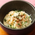 料理メニュー写真ゴルゴンゾーラチーズの石焼きリゾット