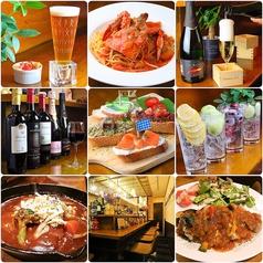 創作イタリア料理&ワイン mamaごはんの写真