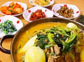 屋台 韓国居酒屋 甲府のおすすめ料理2