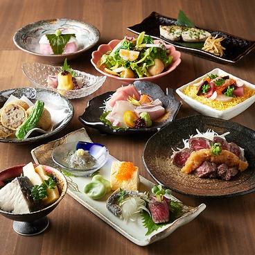 ごんべえ 渋谷のおすすめ料理1