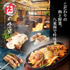 肉の食卓 個室ダイニング こだわり肉と野菜 東京駅八重洲店