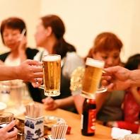 生ビール、酎ハイ、ワイン等充実の飲み放題60種類以上!