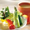 BARU&DINING 笑笑 北上尾東口駅前店のおすすめポイント1