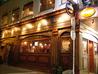 リフィータヴァーン The Liffey Tavern 2 東堀店のおすすめポイント3