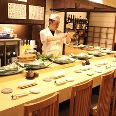 寿司 きんぼしの写真