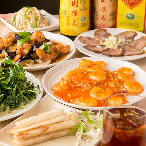 中華料理 聚楽園