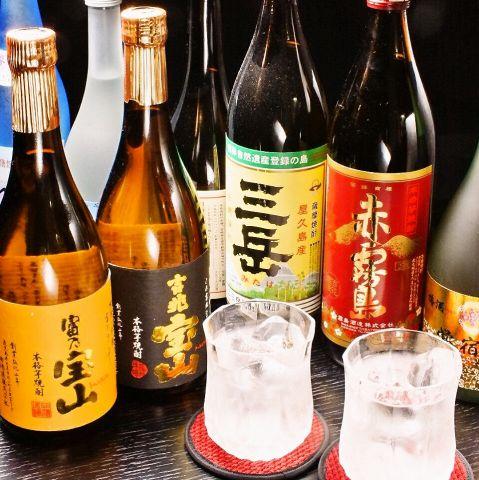 3時間飲み放題 ワイン付 料理9品コース 5000円(7名様以上で貸切可)