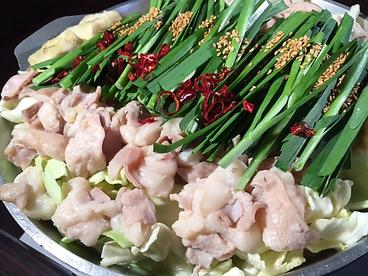 もつ鍋 こいさん 松阪のおすすめ料理1