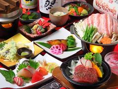 彩食宴満 潤和 Junwaのおすすめ料理1