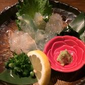 酒魂 蔵人 南浦和店のおすすめ料理2