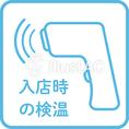 ◆感染症対策◆ご入店時の検温を実施しております。体調が優れないお客様のご入店はお断りする場合がございます。恐れ入りますが、ご理解とご協力の程、よろしくお願い致します。【美山/大分駅/大分/アミュプラザ/アミュ/ランチ/しゃぶしゃぶ/鍋/すき焼き/スイーツ/ビュッフェ/定食】