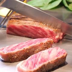 燦 鉄板焼きのおすすめ料理1