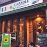 トラットリア ジラソーレ TRATTORIA GIRASOLEのおすすめポイント1