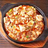 中華酒家飯店 角鹿のおすすめ料理2