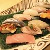 寿司 きんぼしのおすすめポイント1
