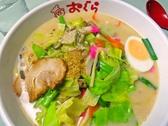おぐら大瀬店のおすすめ料理3