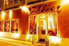 ソルカーサ SOL Casaの写真