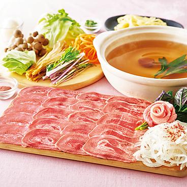 温野菜 神奈川 元住吉店のおすすめ料理1