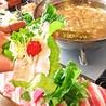 ラム肉とたんしゃぶ itsumo いつも 金山駅店のおすすめポイント1