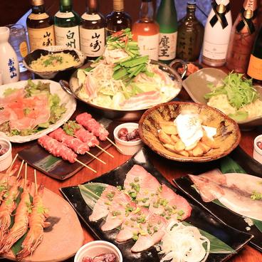 鬼りゅう 太田南口店のおすすめ料理1