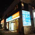 戸塚駅からモディ側に沿って真直ぐ進み、