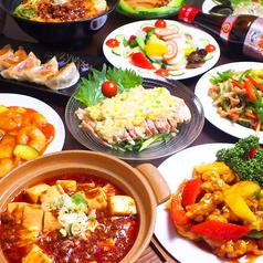 菜香厨房 さいこうちゅうぼう 砺波店の写真