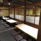 さくら水産 武蔵小杉北口店の雰囲気3