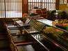 寿司と地魚料理 大徳家のおすすめポイント1