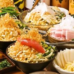 炎のらいおん 荻窪店のおすすめ料理1