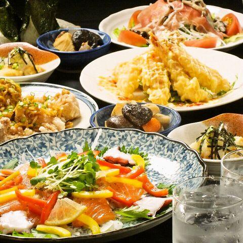 【毎日OK!】鮮魚のカルパッチョ&海老マヨ付『今日もお疲れ様コース』全8品2H飲放付 3000円