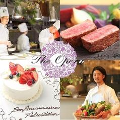 名古屋でバースデーサプライズが出来る、おすすめのレストランを教えてください!