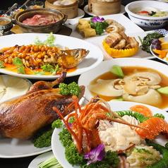 中華旬菜 華鳳のおすすめ料理1