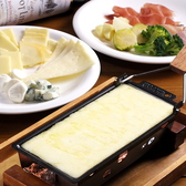 ワインマルシェのおすすめ料理2