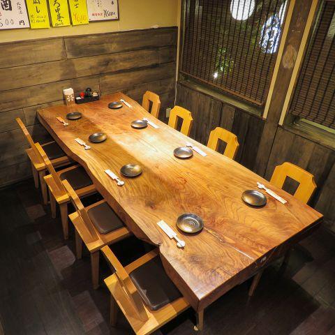 最大10名様までご利用頂ける個室です。大きい一枚板を使用したテーブルですので、木の温もりを感じて頂けますよ♪広々とした机なのでたくさんお料理をたのんでも安心です!!各種ご宴会にぜひ!!