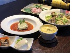 Dining bar Asliのおすすめ料理1